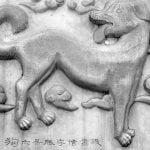 chien dans l'astrologie chinoise